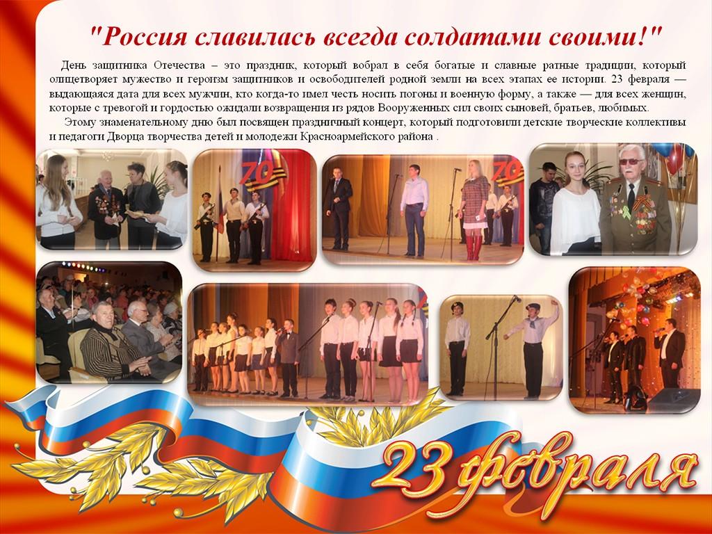 Россия славилась всегда солдатами своими!