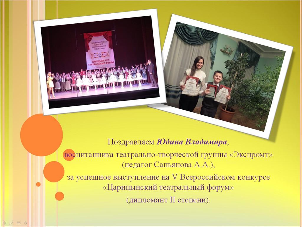 tsaricinskiy_forum