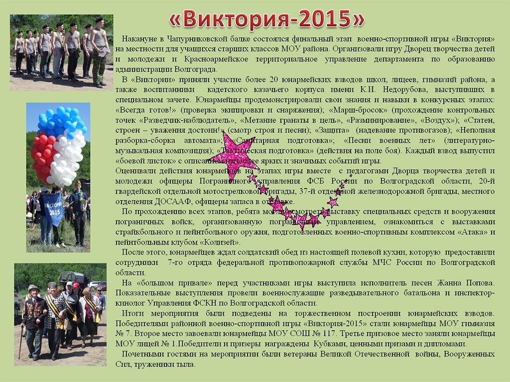 victoriya_1
