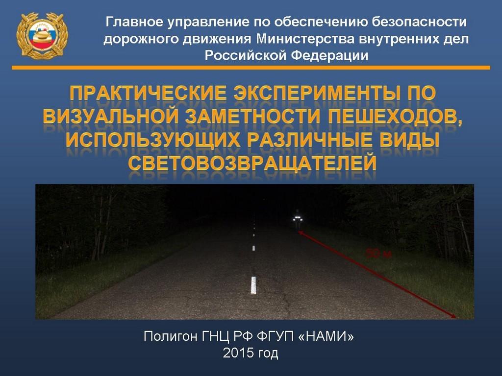 reflector_test_01