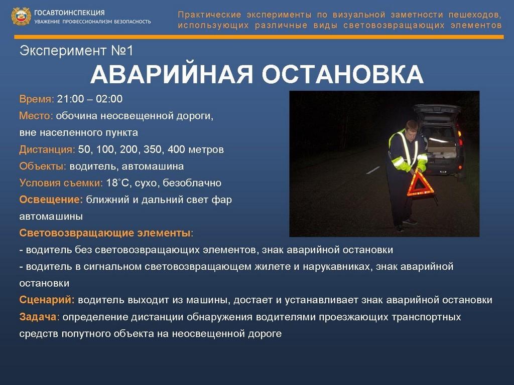reflector_test_04