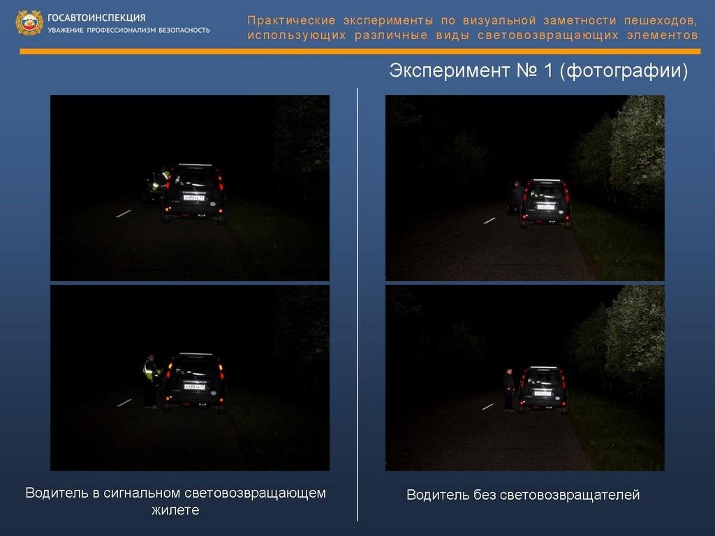 reflector_test_05