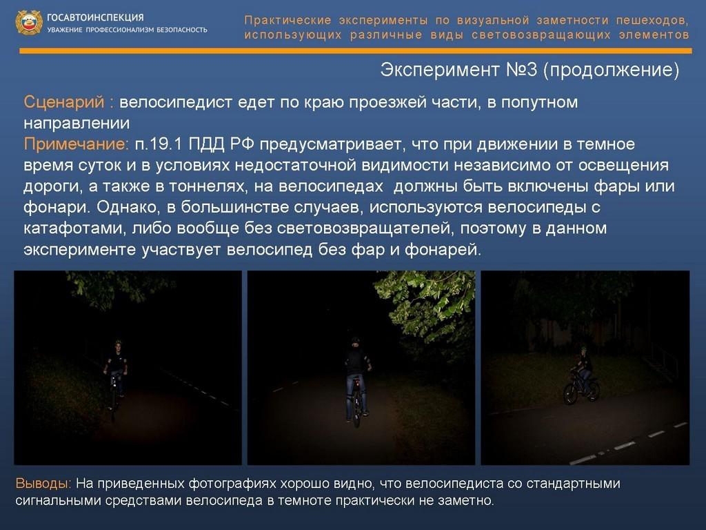 reflector_test_11