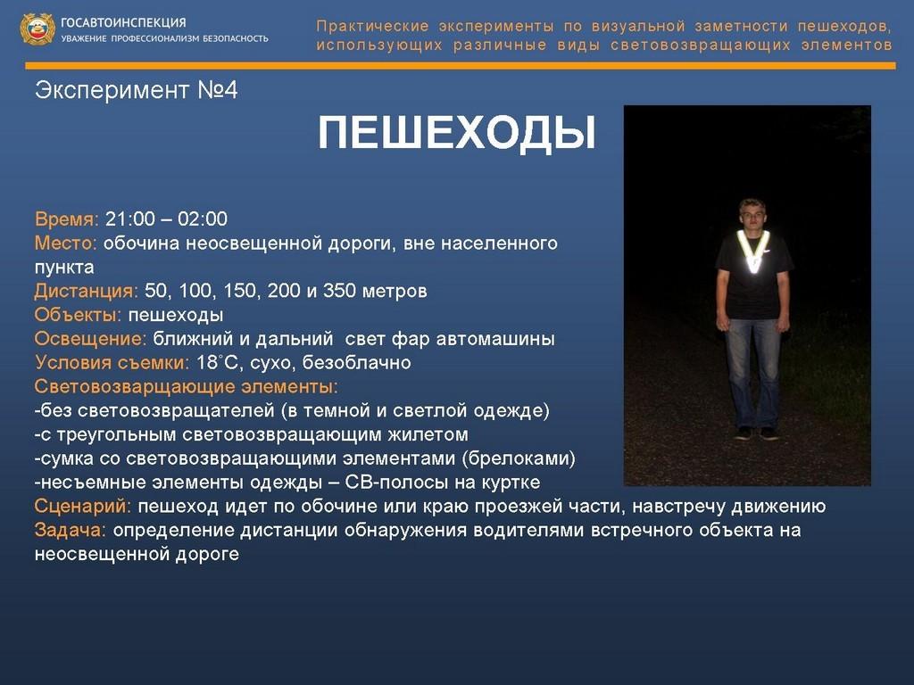 reflector_test_15