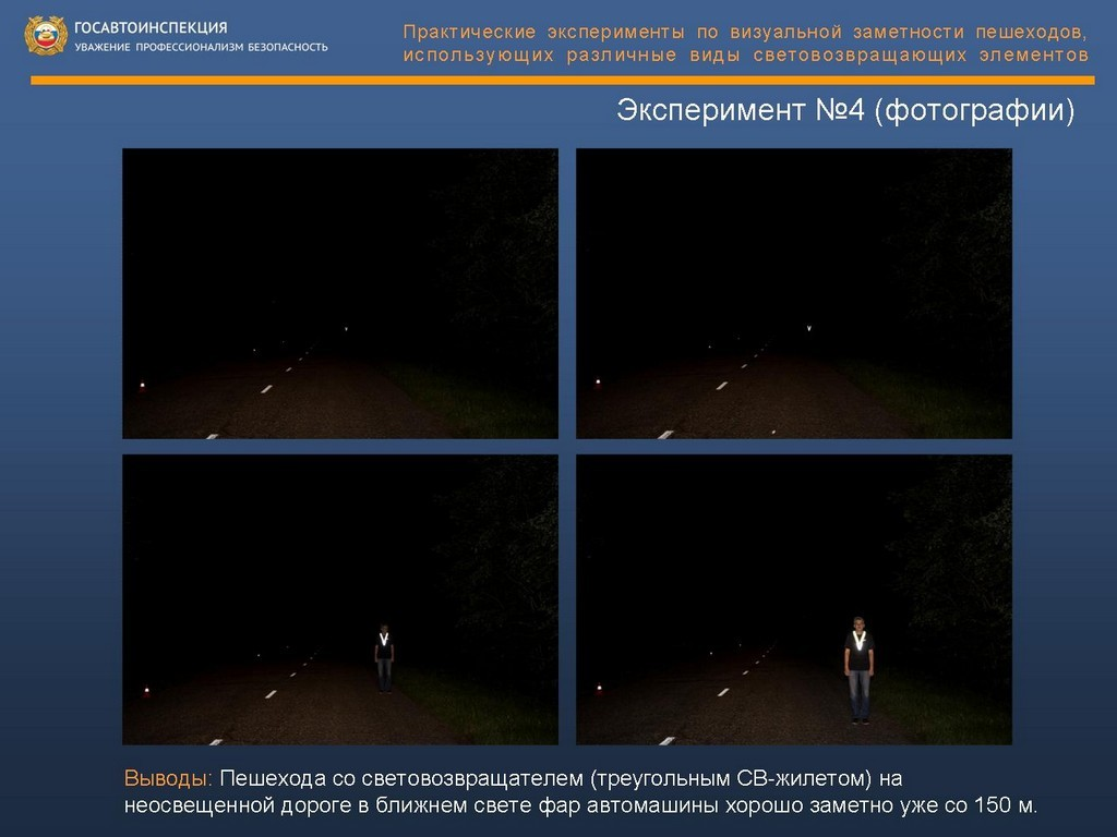 reflector_test_18