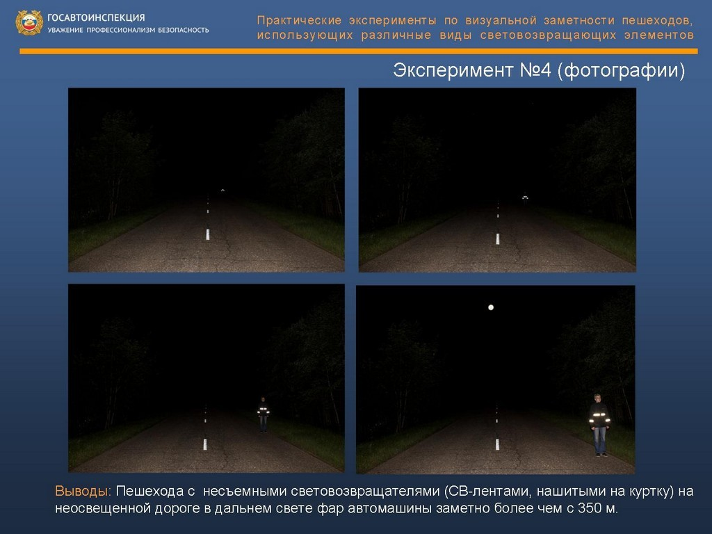 reflector_test_19