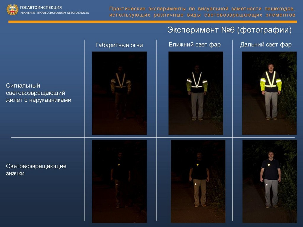 reflector_test_25