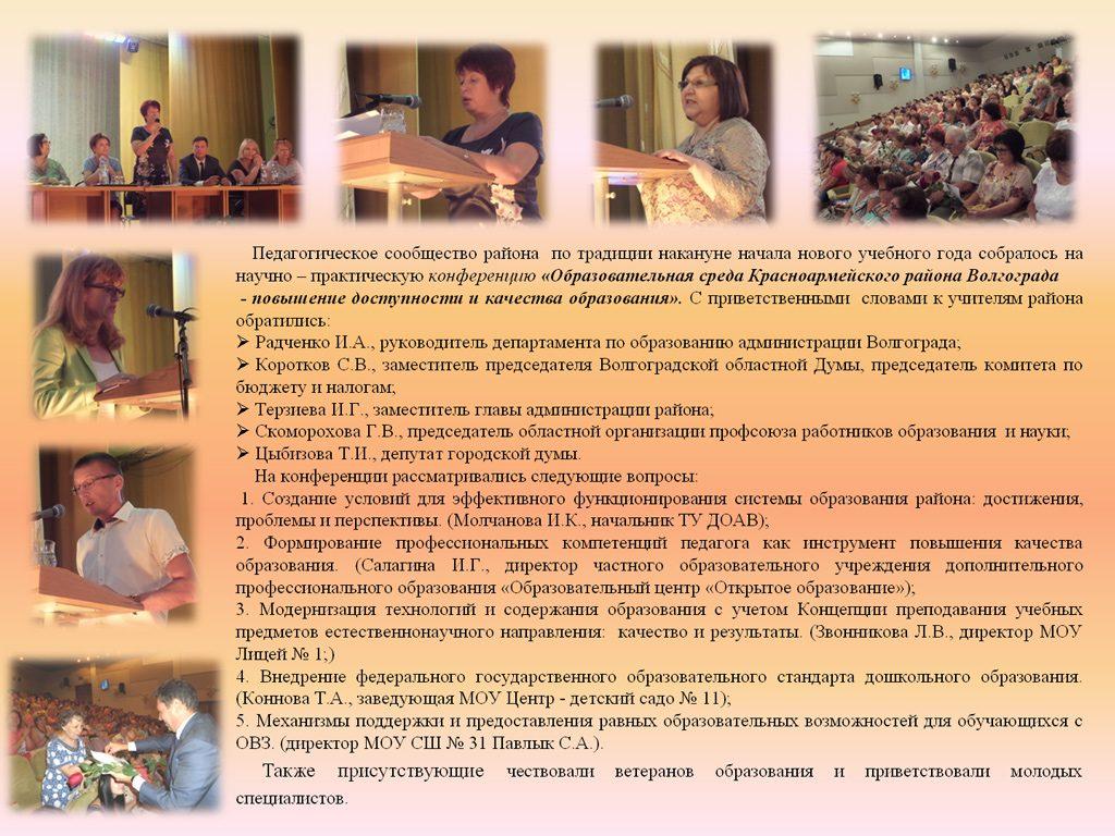 konferencia_