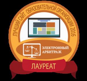 medal_laureata